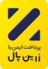 zarinpal logo
