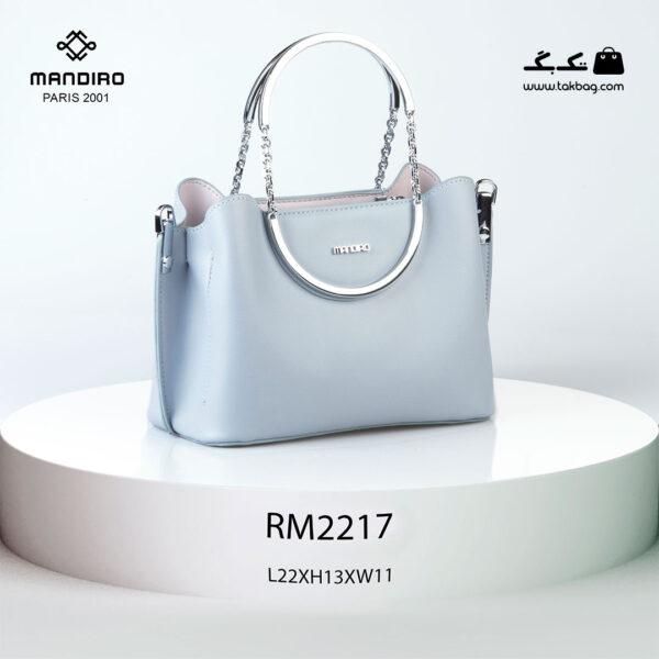 کیف رودوشی زنانه کد RM-2217 برند ماندیرو رنگ آبی از جلو ( mandiro RM-2217 )