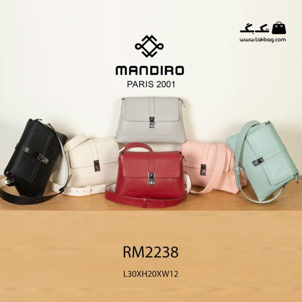 کیف رودوشی زنانه کد RM-2238 برند ماندیرو رنگبندی از جلو ( mandiro RM-2238 )